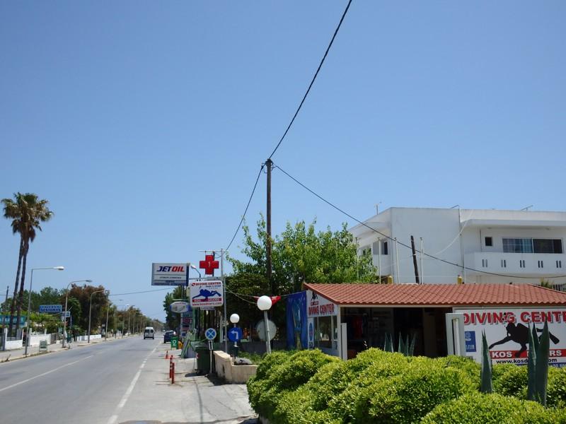 Dive shop in kos island